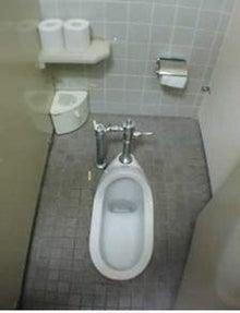 $トイレで成幸プロジェクト-110327-5