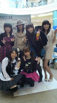 藤波心オフィシャルブログ『ここっぴーの★へそっぴー』Powered by Ameba-2011032802310001.jpg