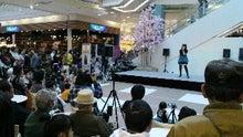 藤波心オフィシャルブログ『ここっぴーの★へそっぴー』Powered by Ameba-2011032802320000.jpg