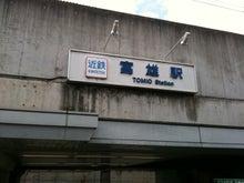 Cafe & Kitchen フランジパニ★近鉄奈良線 富雄駅 より徒歩約1分★素敵な手造り空間なカフェで、こだわりのパスタ等いかがですか?