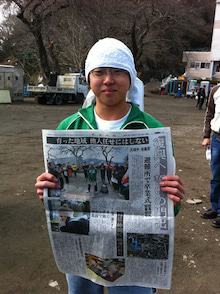 TERU(GLAY)オフィシャルブログ「RUN」powered by Ameba
