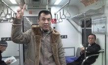 ニゴロブナ子は里山(さと)に帰らせていただきます!-地下鉄