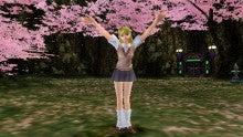 ファンタシースターポータブル2インフィニティ公式ブログ 「リトルウィング情報課」-kuroko10