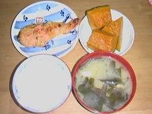 どたばたアレルギー子育て、お弁当日記-鮭の西京漬け
