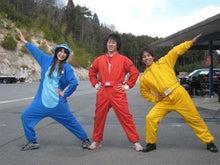 おKOME大好き!! 米田明日夢オフィシャルブログ-image0012.jpg