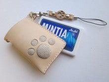 OXIO-CRAFT(オキクラ)の「革雑貨」製作日記-ぷにぷに肉球MINTIA