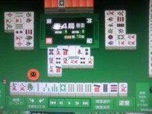 $ノ\ノし≠゛のつぶやき( -∀-)y<うむむ-純全帯三色同順1