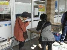 $お米育ちをひろめ隊のブログ