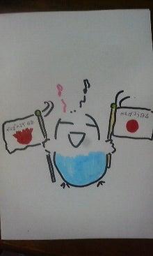 作家・唐澤隆志オフィシャルブログ  浪速のサムライ-201103291740000.jpg