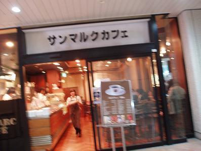 日本の外食産業を元気にする!フードマーケティング・オフィシャルブログ FOOD‐X