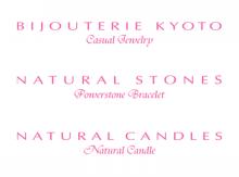 $LaPierre natural stones ~京都 天然石アクセサリー・パワーストーン・ブレスレット専門店~ (ラ・ピエール)-lineup set