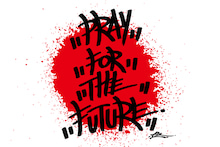 $AZI a.k.a. 橋本悠一郎オフィシャルブログ「OVER THE SCENE」 Powered by アメブロ-2011 PRAY FOR THE FUTURE JAPAN flag