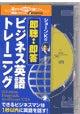 $アイリーン&エリカオフィシャルブログ「双子ハーフ☆セレブモデルMC」 by Ameba-irene business cd