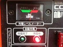 $北澤のブログ-__.JPG