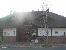 ネイルサロン・雑貨KuRumi  -田辺店ー