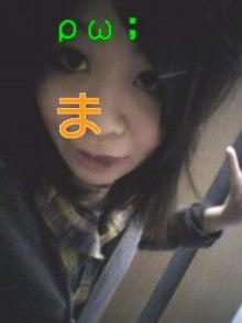 luv-baさんのブログ-SA3C0080000300010001.jpg