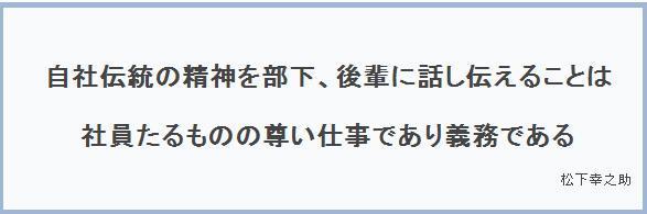 北海道のマーケティング力の凄さを語る!