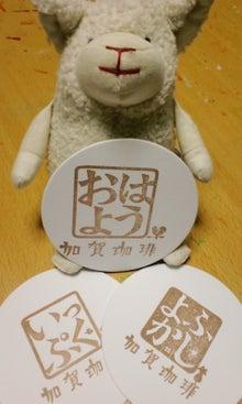 $てぬぐい作家 tenugui chaco のブログ-3/30 加賀カフェ