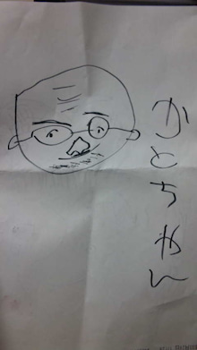 山下@上海-110330_204208.jpg