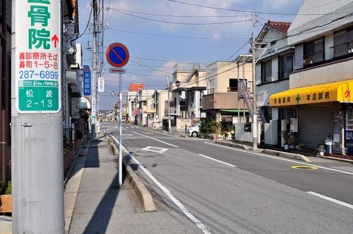 yoshinoのブログ