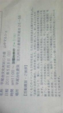 野良野良ブログ-DVC00016.jpg