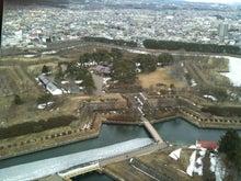 とん☆むす日記-五稜郭