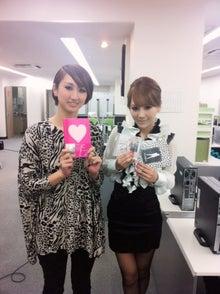 Ms.OOJA オフィシャルブログ Powered by Ameba-IMG_7681.jpg