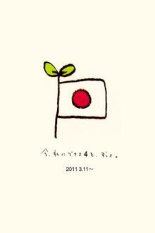 ミセス☆相葉ちゃん~三十路のミセスが嵐・相葉雅紀を探るブログ♪~