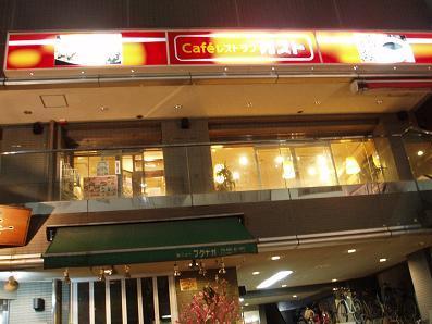 日本の外食産業を元気にする!フードマーケティング・オフィシャルブログ FOOD‐X-ガスト