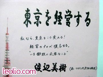 厠(かわや)イヤミ百景-1661