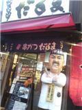 アナウンサーでセラピスト yukie の smily days                   ~周南市アロマのお店 Aroma drops~