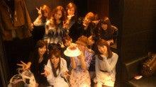川崎希オフィシャルブログ「のぞふぃす's クローゼット」by Ameba-2011033022080000.jpg