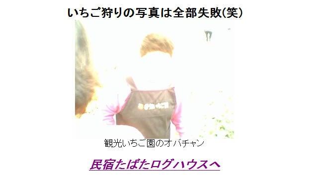 スライダーズおやじ-もてぎオフ '03