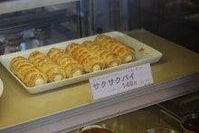 ゆったんの厳選まるごと北海道♪-帯広市内のお店でしか食べられない限定パイ♪