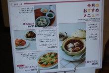 ゆったんの厳選まるごと北海道♪-2階では食事などが楽しめます♪