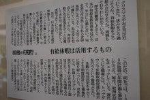 ゆったんの厳選まるごと北海道♪-社員を大切にする企業なんですね!!