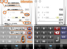 ush-iPhoneアプリ開発室