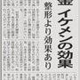 【2011年卯月(4…