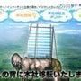 【ネタ】SEO業界エ…
