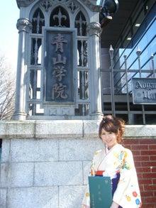 平林玲美 オフィシャルブログ 「どれみふぁらいふ」 Powered by Ameba-DSCF8813_ed.jpg