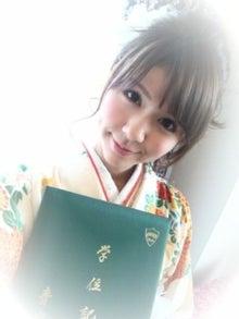 平林玲美 オフィシャルブログ 「どれみふぁらいふ」 Powered by Ameba-DVC00255.jpg