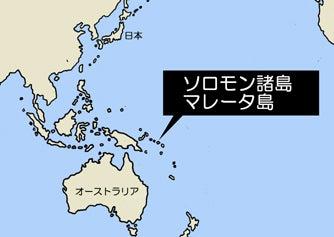 川崎悟司 オフィシャルブログ 古世界の住人 Powered by Ameba-発見された場所