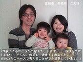 岡山県岡山市の生命保険見直し相談アドバイザー-生命保険見直し相談 倉敷市 高橋さん