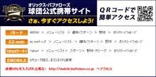 大久保勝信オフィシャルブログ Powered by アメブロ