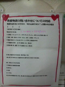 ★事務はお任せ★-P1000556.jpg
