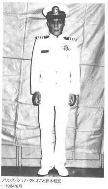 【実物写真あり】クヒオ大佐の本名や経歴、生い立 …