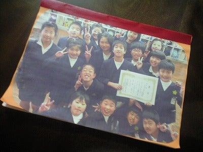 熊本県天草市商工会