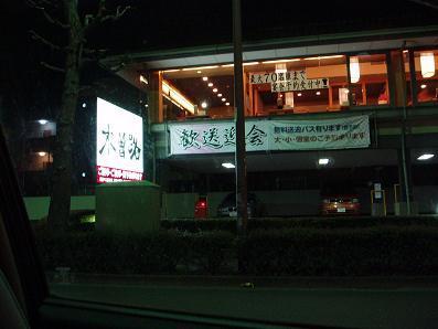 日本の外食産業を元気にする!フードマーケティング・オフィシャルブログ FOOD‐X-木曽路
