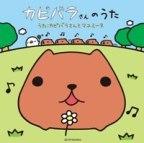 マユミーヌ オフィシャルブログ『マユミーヌのわたしのワルツ♪♪』 by アメーバブログ