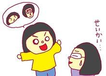 あんぽんち   ~3姉妹の母の日常~